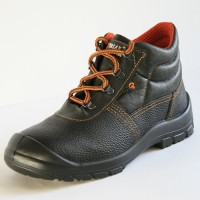 Ботинки «Форвард-Эконом-М» с металлоподноском