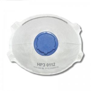 Респиратор НРЗ-0112 с клапаном FFP2  В НАЛИЧИИ !!!