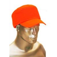 "Каскетка-бейсболка ""ПРЕСТИЖ"" AMPARO защитная оранжевая"